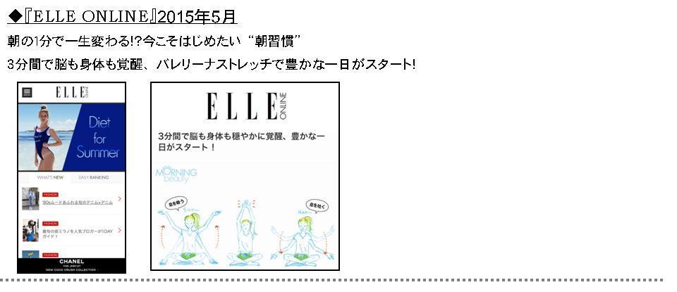 ★★編集用contant PR.3