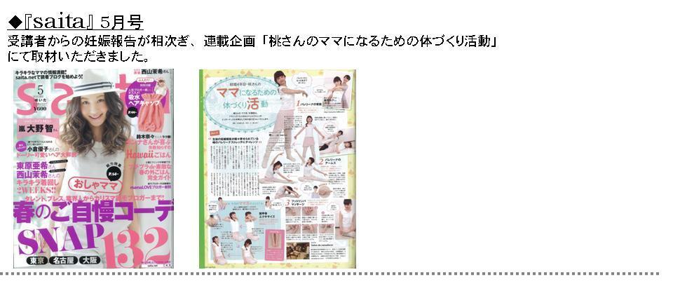 ★編集用contant PR.2
