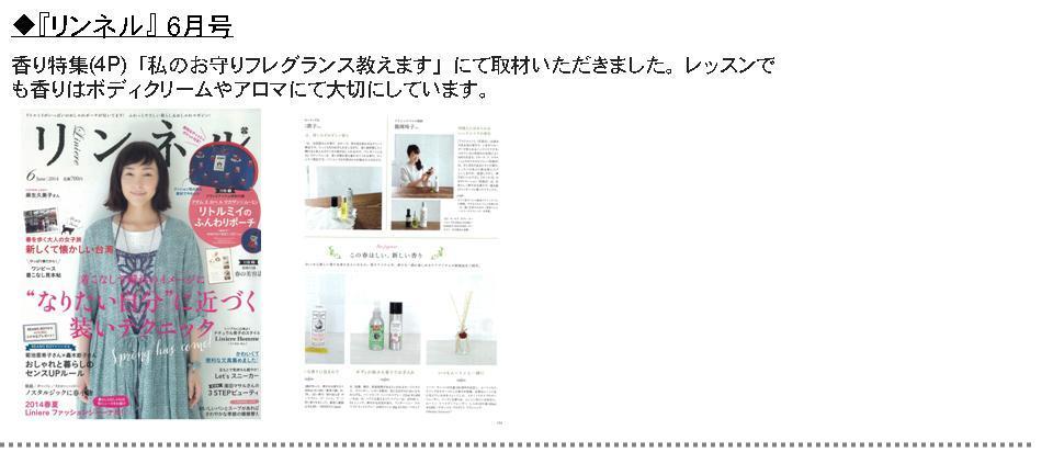 ★編集用contant PR.3