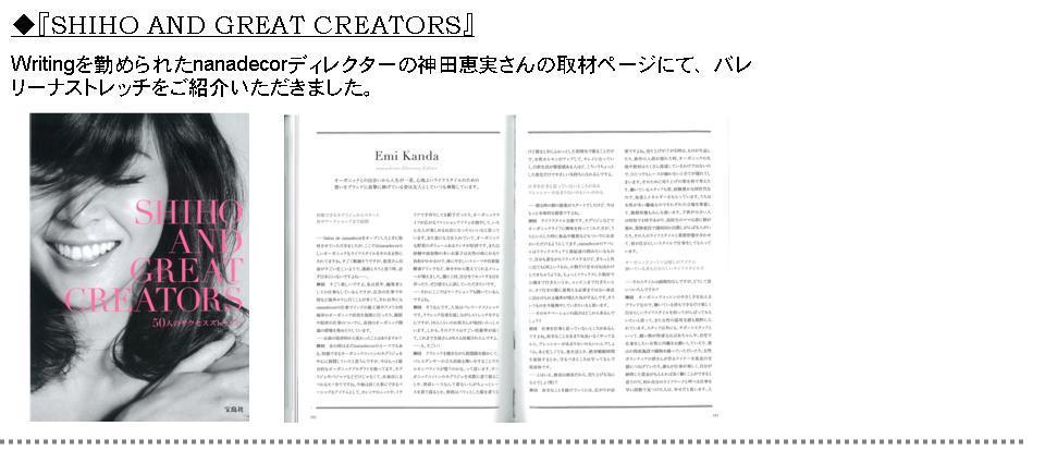★編集用contant PR.4
