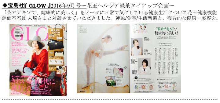 ★編集用contant PR.FRaU