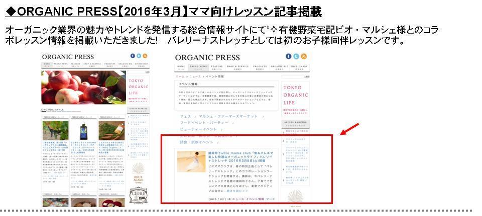 ★編集用contant PR
